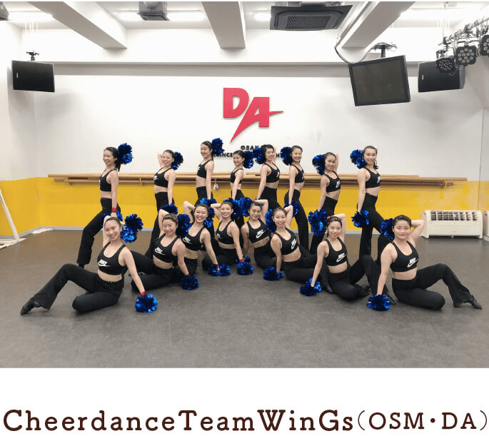 CheerdanceTeamWinGs(OSM・DA)