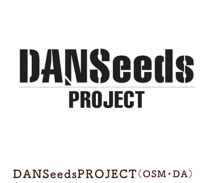 DANSeedsPROJECT(OSM・DA)