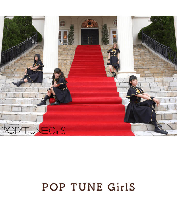 POP TUNE GirlS.