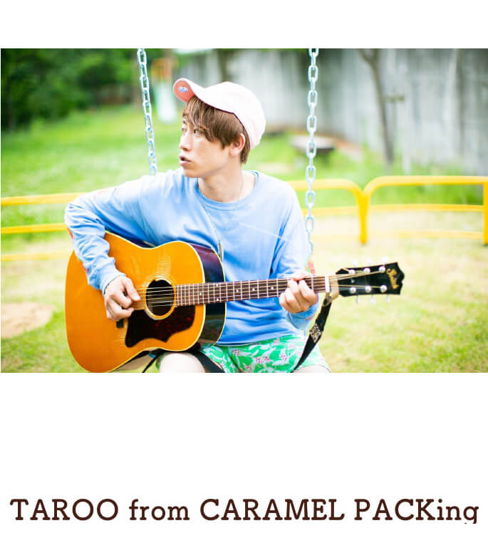 TAROO from CARAMEL PACKing